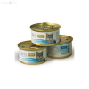 Brit Care Cat konzerv 80 g adult tuna & turkey