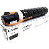 Canon C-EXV 53 toner (eredeti, új)
