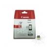 Canon Canon PG-545XL fekete tintapatron