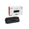 Canon CRG-719H Toner, Fekete