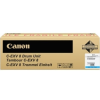 Canon IRC3200 Drum Cyan /o/ CEXV8 *