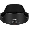 Canon Lens Hood Canon EW-65B