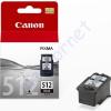 Canon PG-512 PG512 fekete festékpatron nagykapacitású - eredeti 15ml