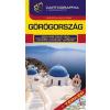 Cartographia Görögország útikönyv Cartographia