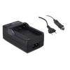 Casio NP-90 kamera akku töltő fényképezőgép akku töltő NP90, NP.90, EX-H10, EX-FH100 tápkábellel és szivargyújtós csatlakozóval