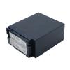 CGA-D54SE/1B Akkumulátor 3200 mAh