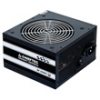 Chieftec SMART 500W 12cm ATX Tápegység, BOX, 80+