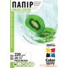 ColorWay ColorWay PMD220020A4 A4 Kétoldalas Matt Fotópapír (20 lap/csomag)