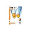 ColorWay PG230050A4 magasfényű (high glossy), 230 g/m2, A4, 50 lap Fotópapír