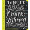 Complete Chalk Lettering Handbook – Valerie McKeehan