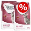 Concept for Life 2 x nagytasakos Concept for Life - gazdaságos csomag - Maine Coon (2 x 3 kg)