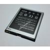 ConCorde Eredeti akku ConCorde SmartPhone 5001