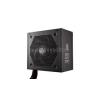 Cooler Master 650W - MW Semi-Modular 650 táp - MPX-6501-AMAAB-EU (MPX-6501-AMAAB-EU)