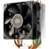 Cooler Master Hyper 212X 120x80x159mm 600-2000RPM (Intel, AMD) processzor hűtő (RR-212X-17PK-R1)