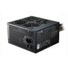 Cooler Master tápegység, 700W, MasterWatt Lite 80 Plus OEM (MPX-7001-ACABW-BU)