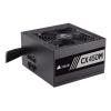 Corsair CP-9020101-EU Corsair CX450M 450W moduláris tápegység (CP-9020101-EU)