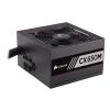 Corsair CP-9020103-EU Corsair CX650M 650W moduláris tápegység (CP-9020103-EU)