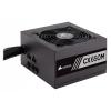 Corsair CX650M 650W moduláris (CP-9020103-EU) CP-9020103-EU