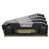 Corsair DDR3 32GB 1600MHz Corsair Vengeance Pro CL9 KIT4 (CMY32GX3M4A1600C9)