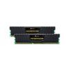 Corsair DDR3 4GB 1600MHz Corsair Vengeance LP CL9 KIT2 (CML4GX3M2A1600C9)