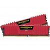 Corsair DDR4 16GB 3733MHz Corsair Vengeance LPX Red CL17 KIT2 (CMK16GX4M2B3733C17R)