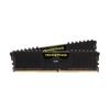 Corsair DDR4 16GB 4500MHz Corsair Vengeance LPX Black CL19 KIT2 (CMK16GX4M2K4500C19)