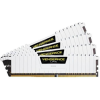 Corsair DDR4 32GB 2666MHz Corsair Vengeance LPX White CL16 KIT4 (CMK32GX4M4A2666C16W)