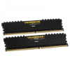 Corsair DDR4 32GB PC 3200 CL16 CORSAIR KIT (2x16GB) Vengeance LPX Bl  CMK32GX4M2D3200C16