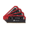 Corsair DDR4 32GB PC 3200 CL16 CORSAIR KIT (4x8GB) DOMINATOR XMP 2.0  CMD32GX4M4C3200C16-ROG