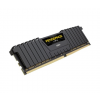 Corsair Vengeance 16GB 4266MHz DDR4 LPX Black KIT2