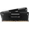 Corsair Vengeance LED fehér DDR4-3200 C16 Kit2 16G CMU16GX4M2C3200C16