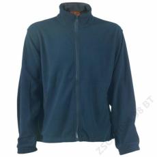 Coverguard Polár pulóver cipzáros kék -S