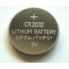 CR2032 Lithium gombelem 3V