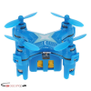 Create Toys E904 Távirányítós RC Quadcopter 2.4G 4CH 6 Axis Gyro Headless Mode 3D Flip RTF
