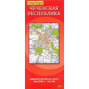 Csecsen Köztársaság autóatlasz - Roskartografija