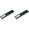 CSX 4GB /800 DDR2 Desktop RAM KIT (2x2GB)