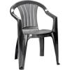 CURVER Sicilia kartámaszos műanyag kerti szék, grafit