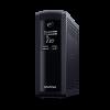 CyberPower UPS VP1600ELCD (4xIEC 320) 1600VA 960W 230V szünetmentes tápegység + USB LINE-INTERACTIVE