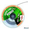 CZ HookLine előkezsinór 3x3 (barna), 15lb, 20m, 7kg