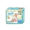 Dada | Dada | Gyermek eldobható pelenka DADA Extra Soft 5 JUNIOR 15-25 kg 39 db | Fehér |