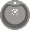 Deante 'Deante FORTISSIMO Gránit mosogató, kör, 1 medence, 480 x 480 mm'