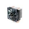 Deepcool Gammaxx 400 CPU hűtő