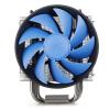 Deepcool GAMMAXX S40 processzor hűtő