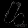 DeFunc BT+ Hybrid sztereó sport bluetooth fülhallgató, fekete