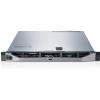 Dell EMC PowerEdge R430 rack szerver