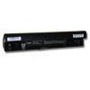 Dell Inspiron 14 1564 6600mAh laptop akkumulátor