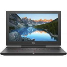Dell Inspiron 7577 245471 laptop