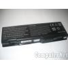 Dell Inspiron 9300 Utángyártott,Új,6 cellás laptop akkumulátor