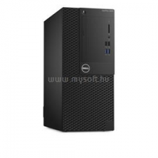 Dell Optiplex 3050 Mini Tower | Core i5-7500 3,4|32GB|500GB SSD|2000GB HDD|Intel HD 630|NO OS|3év (N021O3050MT_UBU_32GBS500SSDH2TB_S) asztali számítógép
