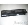 Dell Studio 1435 Utángyártott,új 6 cellás laptop akkumulátor
